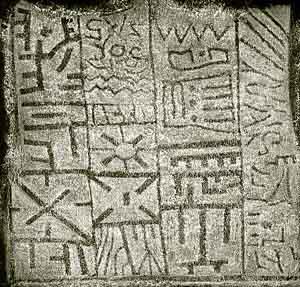 monolithepokotia