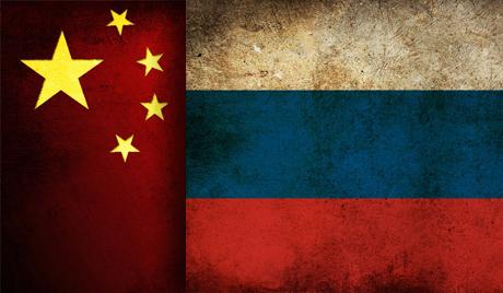 Collage : La Voix de la Russie