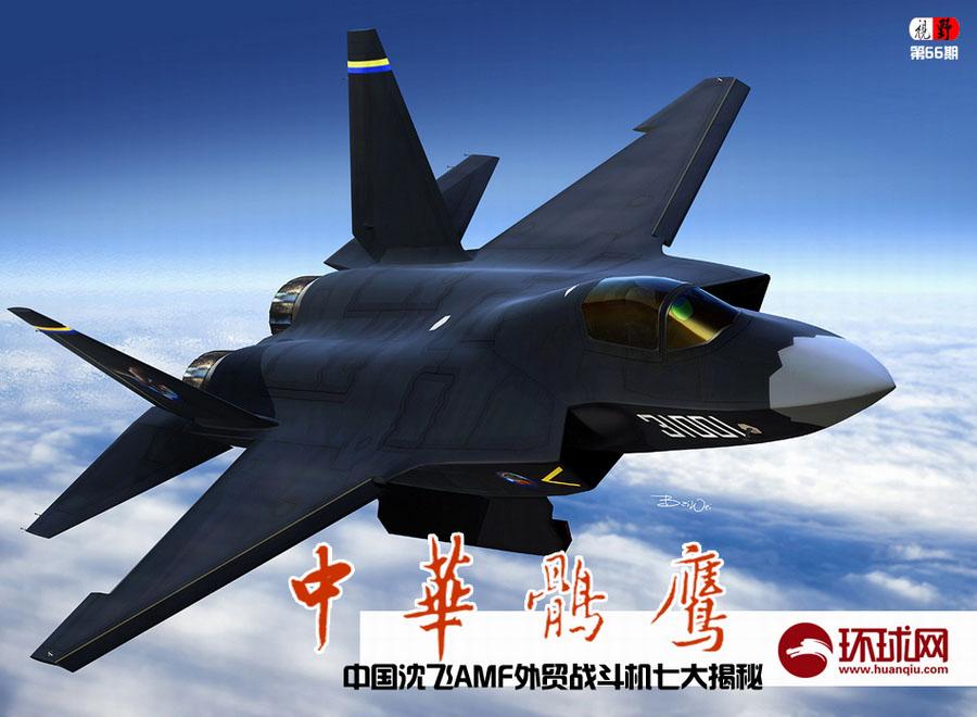 OVNI ou Avion Militaire Secret – Chemtrails de Furtif ...
