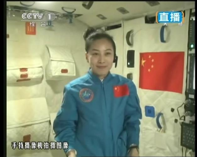 L'astronaute chinoise Wang Yaping entame le premier cours depuis l'espace Source image: http://french.china.org.cn/